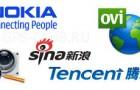 Nokia заключила договоры с китайскими интернет-компаниями Sina и Tencent