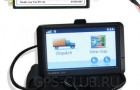 LiveViewGPS представляет новую систему GPS трекинга Live Trac Nav RTV20