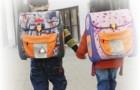 В Южной Калифорнии с помощью GPS трекеров будут отслеживать школьных прогульщиков