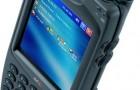 Коммуникатор с GPS Athesi M3 Sky
