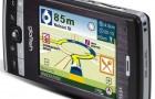 Коммуникатор с GPS E-TEN Glofiish X650