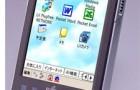 КПК с GPS Fujitsu-Siemens Loox V70