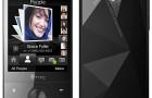 Коммуникатор с GPS HTC Touch Diamond (HTC Diamond 100)