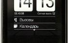 Коммуникатор с GPS HTC Touch HD T8290 (HTC Quartz)
