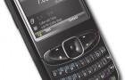Коммуникатор с GPS HTC S511 (HTC Cedar 100)