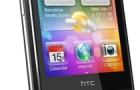 HTC Smart (коммуникатор с GPS)