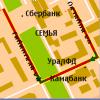 GPS приложение RedRoute 0.65 beta 3