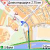 GPS приложение Яндекс.Карты 3.03