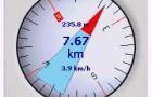 GPS приложение GPS Tuner (обновление)