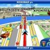GPS программа GisRX 2.7.0.1861