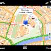 GPS программа Яндекс.Карты 3.02