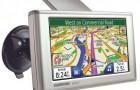 Garmin Nuvi 660 — GPS навигатор для требовательных путешественников