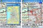 Обзор навигационного ПО для КПК и коммуникаторов.
