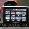 Обзор GPS навигатора Shturmann Link300 — навигатор нового поколения.