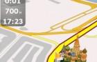 Скриншоты «Навител Навигатор 3″